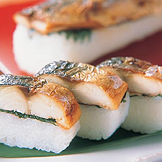 焼き鯖寿司
