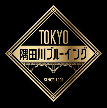 TOKYO隅田川ブルーイング